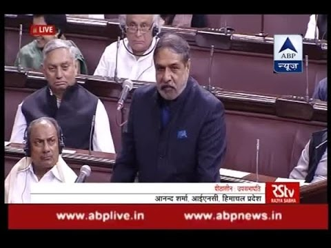 Govt has list of those holding black money in Swiss Bank: Anand Sharma in RS