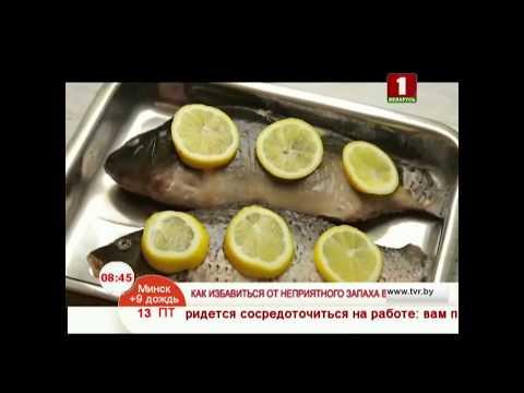 Как убрать запах рыбы из духовки