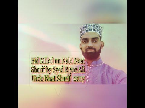 Eid Milad un Nabi Naat Sharif by Syed Riyaz Ali Urdu Naat Sharif 2017