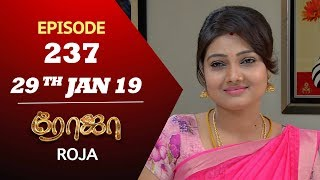 ROJA Serial | Episode 237 | 29th Jan 2019 | ரோஜா | Priyanka | SibbuSuryan | Saregama TVShows Tamil