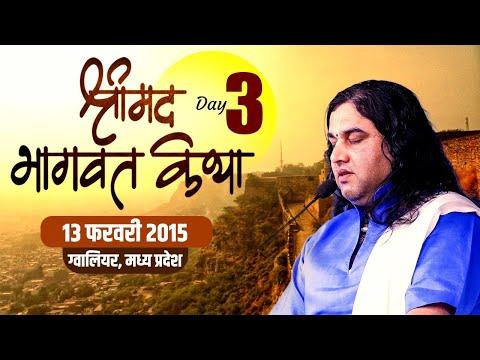 Maharaj free katha thakur mp3 devkinandan bhagwat ji download
