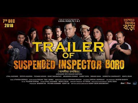 Suspended Inspector Boro - Assamese Trailer - Releasing Dec 7th