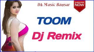Tom DJ remix song 2020 Haryana song Dk remix