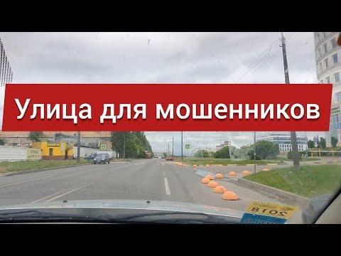 Необычная улица в городе Минске