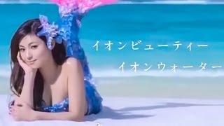 2014年4月 ポカリスエット イオンウォーター 深田恭子「人魚姫篇」30秒 ...