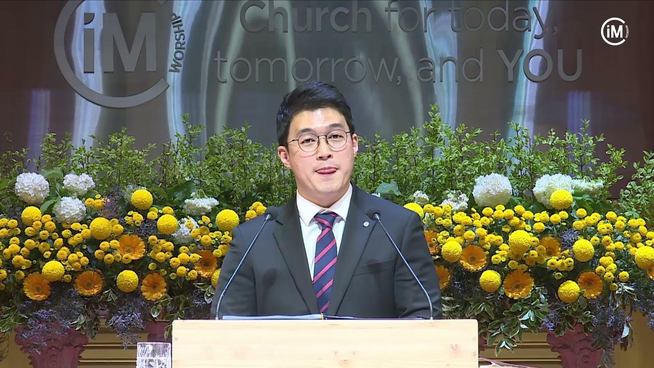 [삼일저녁/말씀] 210505 여호와께서 기쁘게 받으실때까지 - 김대영 전도사 (레위기 1장 1-9절)