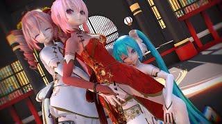【MMD】Koshitantan - Canary China Dress Teto, Miku and Luka