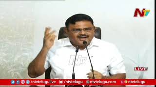 Ambati Rambabu Serious Comments On MP Raghu Rama Krishna Raju | Ntv
