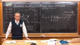 Урок 324. Применение производной в задачах физики - 2