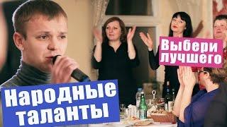 Выпуск 36  Песни 'День победы' и 'Я готов целовать песок'