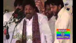 Repeat youtube video Zakir imdad Hussain Jhandvi Qasida 22 jun 2013 at karbala Gameshah Lahcre