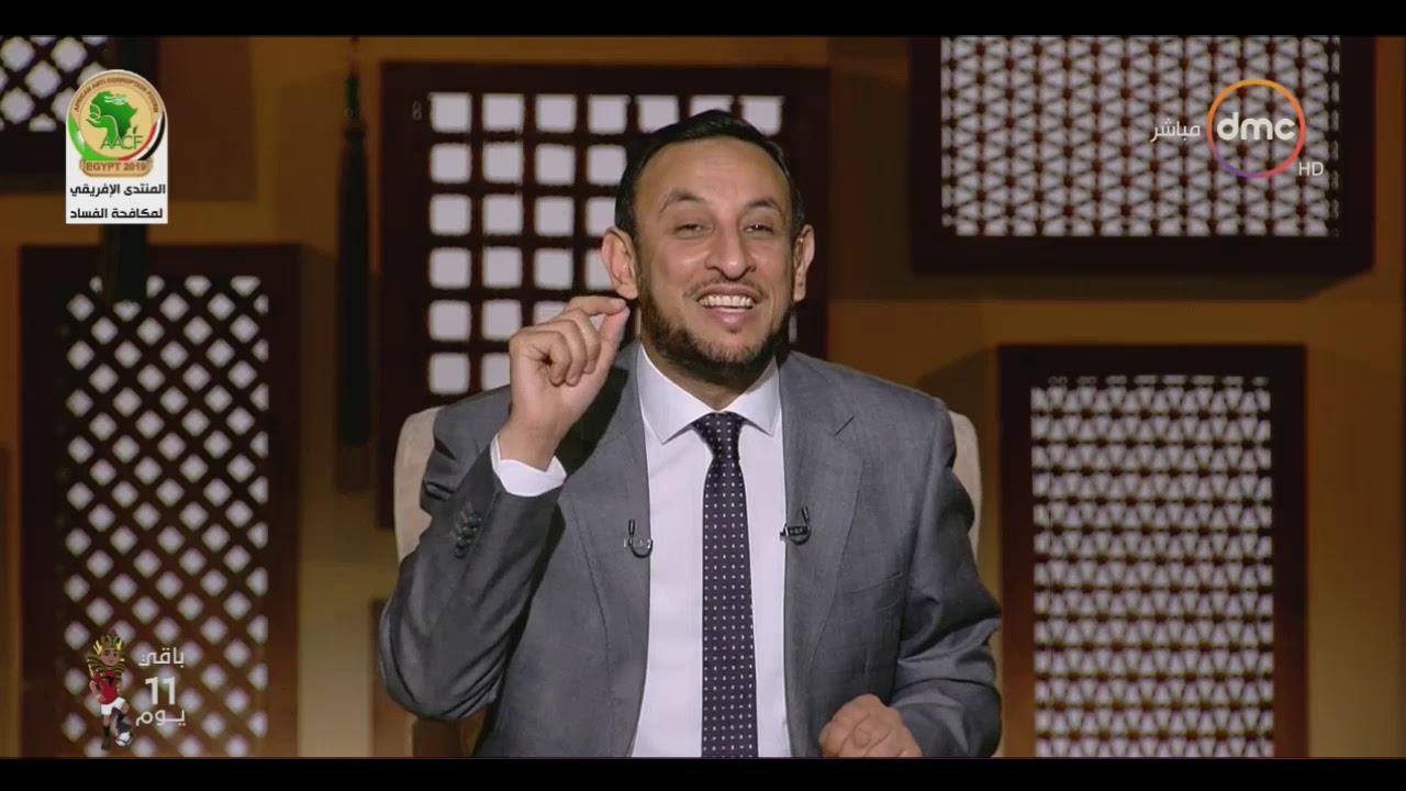 لعلهم يفقهون - الشيخ رمضان عبد المعز: هناك درجة كبيرة فى الجنة تصلها بالصبر وليس العبادة