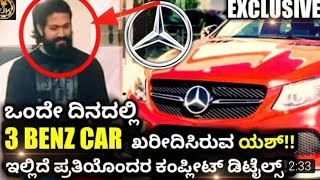 Yash Bought New Benz Car And Boss Riding Video