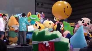 「ふくしま再興祭り2014」内で開催された「ゆるキャラ万博2014」のエンディング。