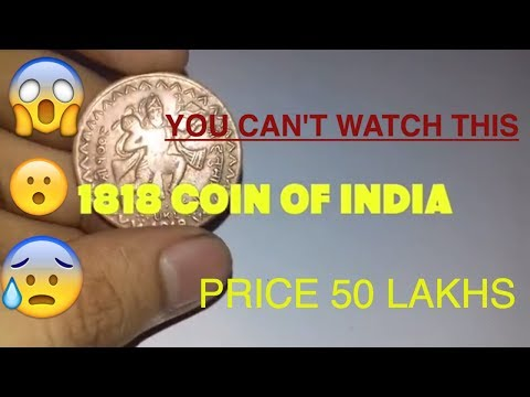 1818 OLD COIN OF INDIA 5000000 LAKHS RUPEES
