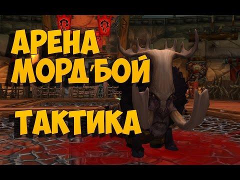 Бойцовская гильдия. Новые боссы, тактика! 1-4 ранги