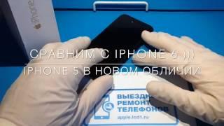 Как из iPhone 5 сделать новую модель телефона?