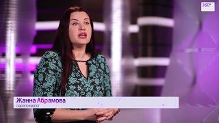 видео Значение фамилии абрамов