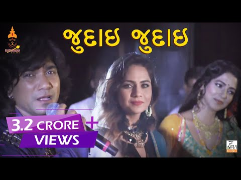 Judaai - Judaai | Vikram Thakor | Ek Radha Ek Meera | Zen Music Gujarati