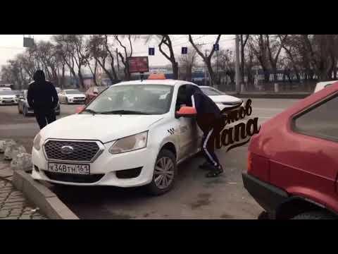 Обезьяна таксист из Ростова напал на другого таксиста из за клиента