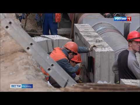Пермь готовят к зиме