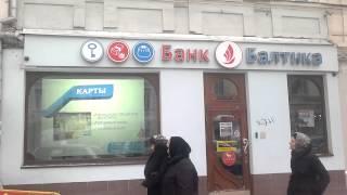 Проекционная витрина для банка Балтика