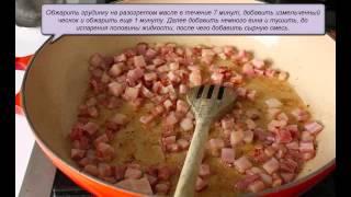 Карбонара  Итальянское блюдо
