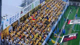 VEGALTA SENDAI SUPPORTER (J-LEAGUE:JAPAN) 「STANCE PUNKS」 カモン ...