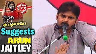 Pawan Kalyan Suggests Arun Jaitley @ Janasena Prasthanam || Public Meet || NTV
