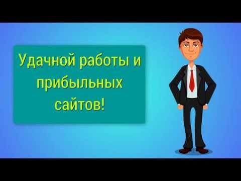 Наполнение сайта текстовой информацией