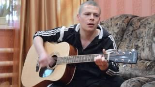 Песня под гитару Григория Лепса - я стану водопадом