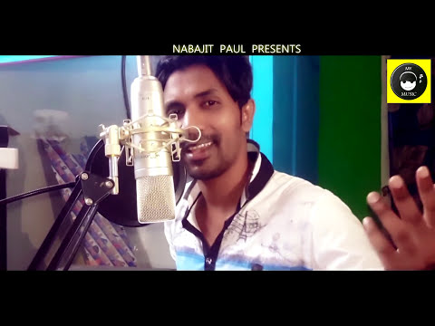 DURE DURE AR THAKISH NA || NAZMUL & BISWAJIT || BANGLA NEW ROMANTIC LOVE SONG 2017