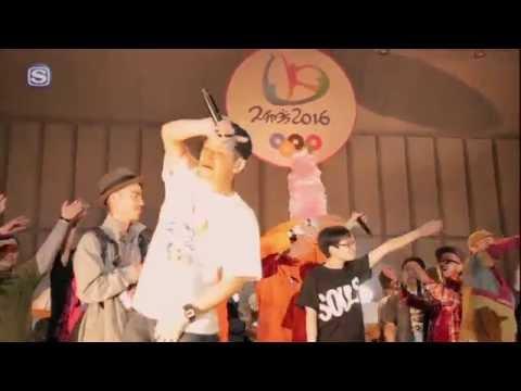 LB Nation - Get Up And Dance @ スチャダラ2016 〜LB春まつり〜