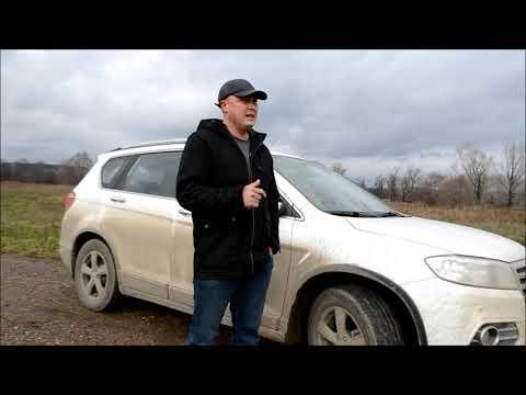Хавал H 6 почему не стоит покупать это автомобиль!