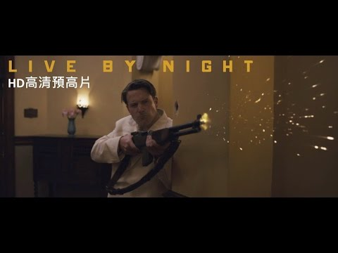 Live by Night電影預告