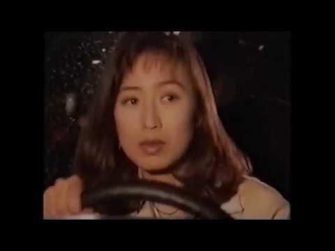 [ Motto Umaku Sukito Ietanara ] 1995 Hiroko Moriguchi