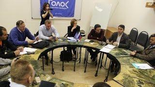 Круглый стол «Выборы в Московской области 7 февраля: предварительные оценки и прогнозы»