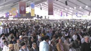 Jalsa Salana UK 2012: Day 2, VIP Speeches - Part 2 (English & Urdu)