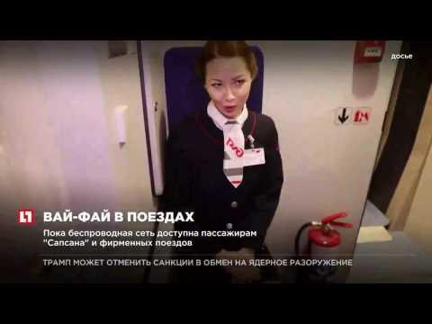 video-russkaya-provodnitsa-na-poezde