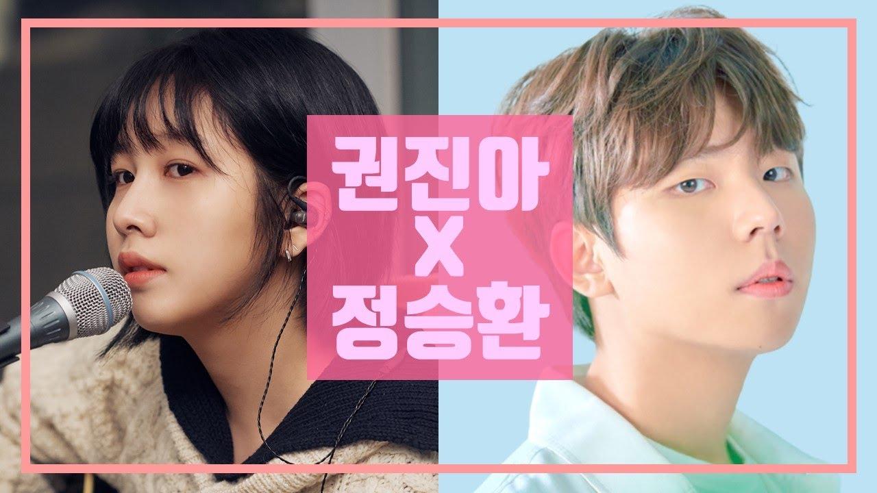 권진아 X 정승환 | KWON JIN AH X JUNG SEUNG HWAN | 따뜻한 목소리로 위로를 전하는 감성보컬 특집