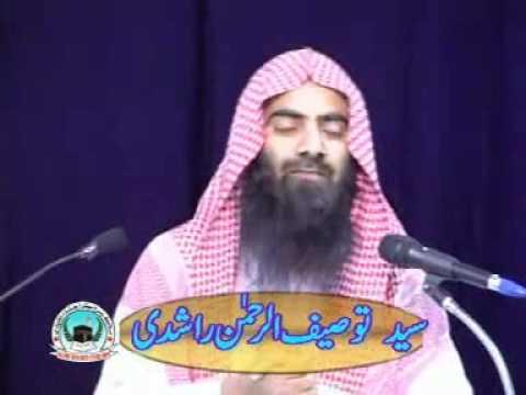 JADOO 4 / 4 Sheikh Tauseef Ur Rehman