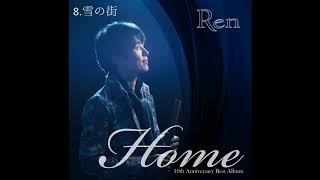 Quena Player Ren Best Album「Home」