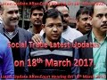 Social Trade Latest Updates On 18th March 2017 after court hearing, Anubhav Mittal.
