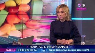 Нелли Игнатьева: Врачи не имеют права отказать в рецепте на льготные лекарства