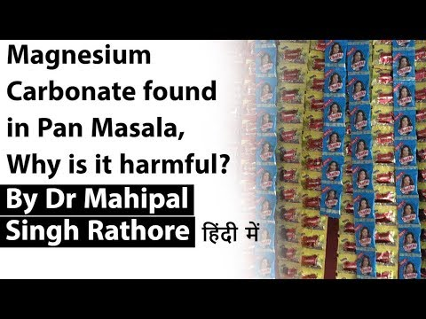 Magnesium Carbonate Found In Pan Masala, Why Is It Harmful? Why Many States Are Banning Pan Masala?