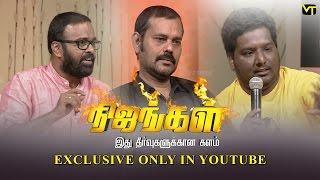 Nijangal With Kushboo - Full Episodes