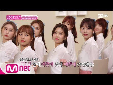 """UPDATE] IZ*ONE's reality show """"IZ*ONE CHU"""" Episode 2"""