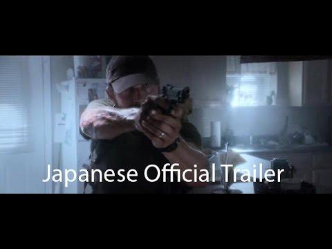 MAN DOWN Official Japanese Trailer (2016) Shia LaBeouf Movie