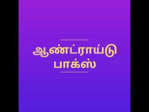 Vijay tv & program download easy method