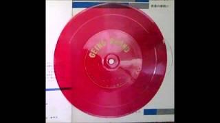 中古レコード大会で見つけた昭和37年の藝能フォノグラフについてた二...